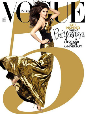 Priyanka Chopra on the cover page of Vogue