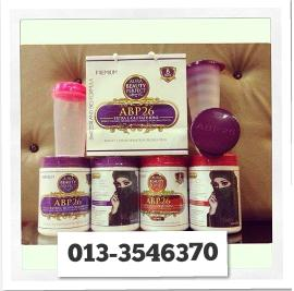AURA BEAUTY PERFECT 26