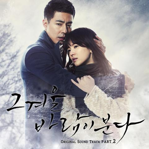 [SINGLE] The One - That Winter, The Wind Blod OST Part 2