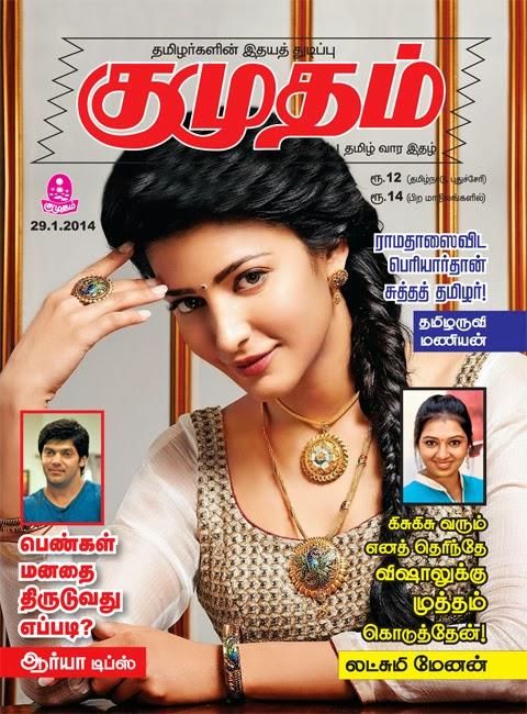 Tamil forex ebooks free download