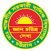 Govt School Admission Test Results in Chittagong-Session 2013-2014