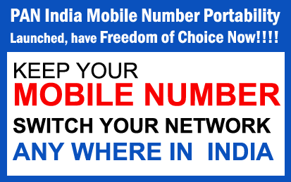 BSNL Will come into Profits with All India MNP