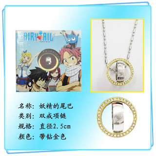 New Cosplay FAIRY TAIL Rolling Rings GP Crystal Pendant Necklace