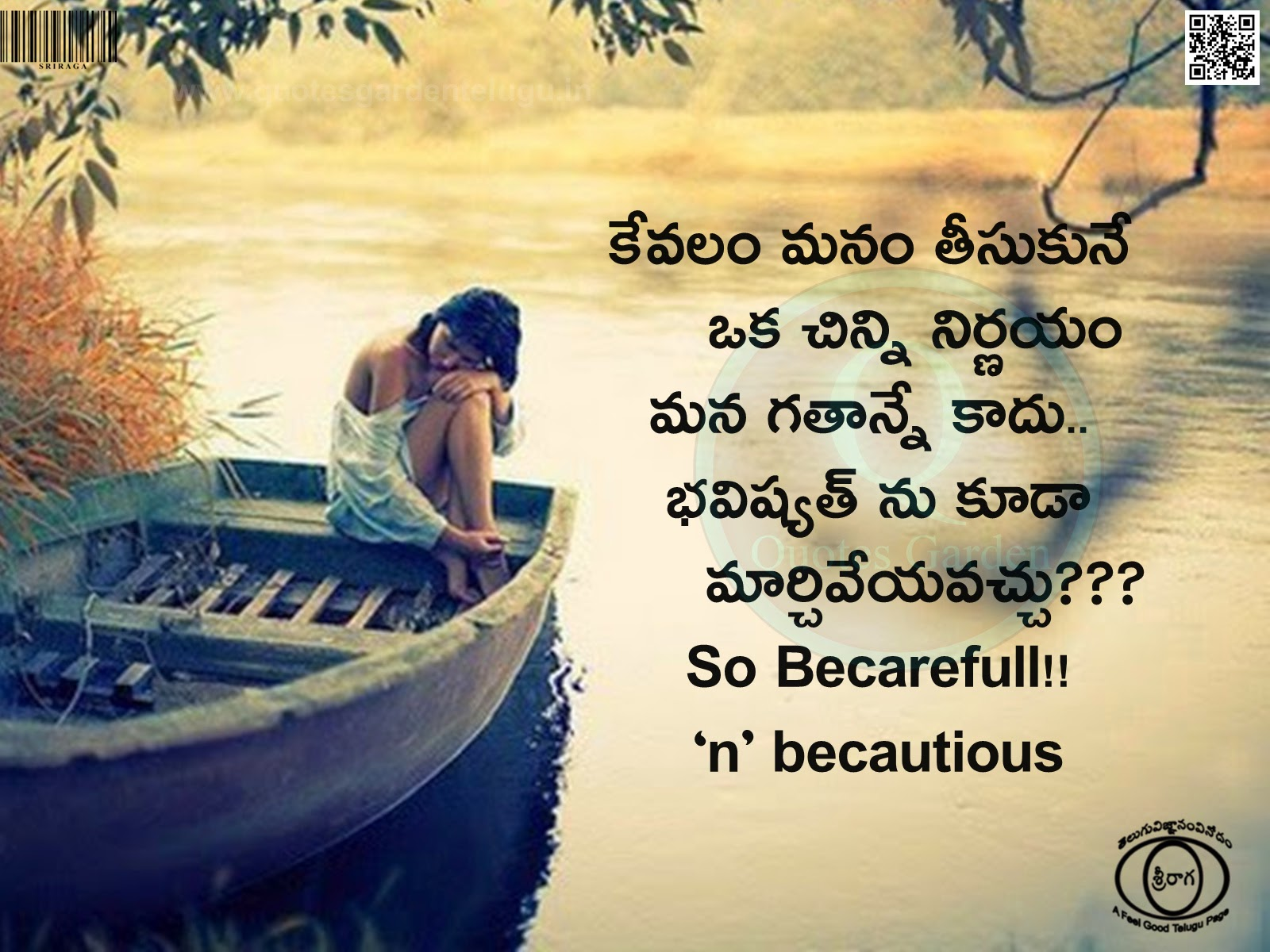 Best Telugu Quotes images n HD Wallpapers 12.02.15
