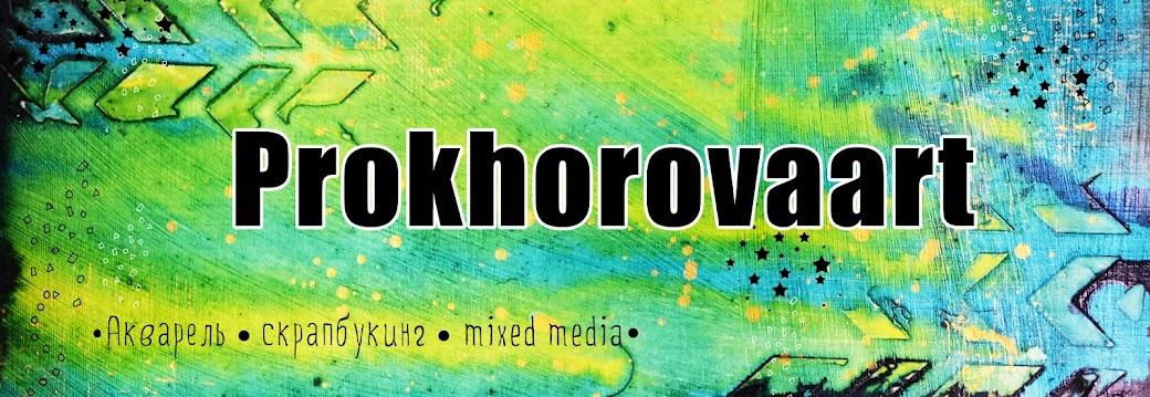 Prokhorovaart- blog