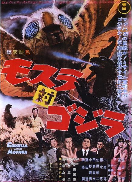 Lone Star State of Mind: Godzillapalooza #4: Mothra vs ...