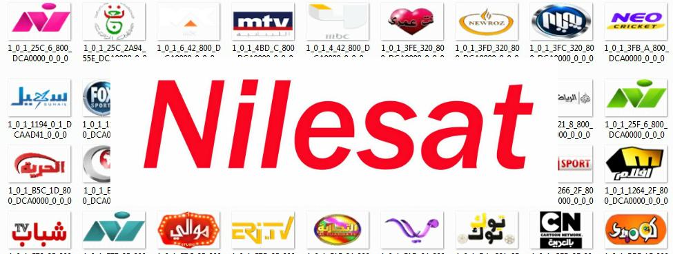 How To Align Nilesat 70west Complete Tutorial Satellites Updates