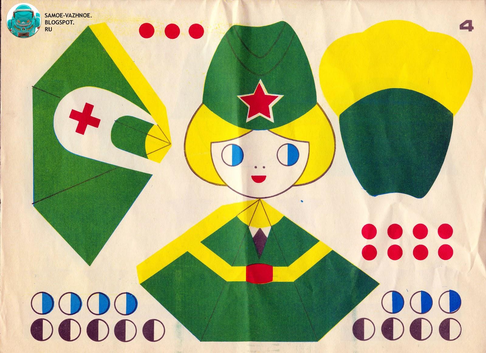 Как из бумаги сделать солдатика оригами