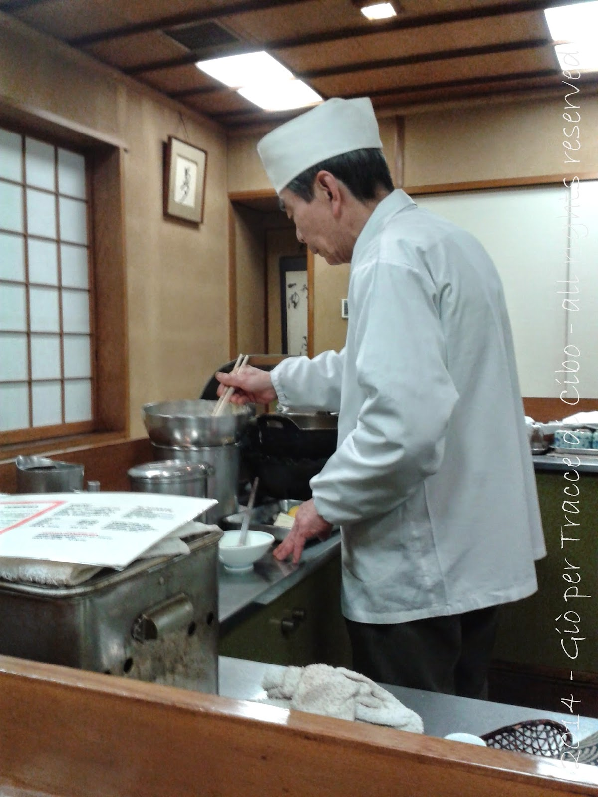 Hanamura tempura restaurant