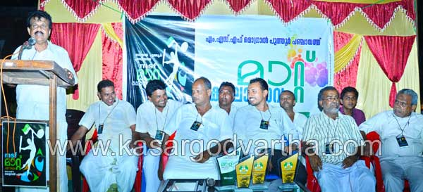 Mogral Puthur Panchayath, MSF, Mattu kalolsavam, Inauguration, N.A.Nellikunnu MLA, Chalanam, Kasaragod, Kerala, Malayalam news, Kasargod Vartha, Kerala News, International News, National News, Gulf News, Health News, Educational News, Business News, Stock news, Gold News