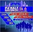 PJ Half Marathon 2015 - PJ, Selangor