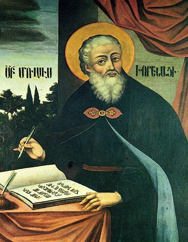 Армянские историки о евреях