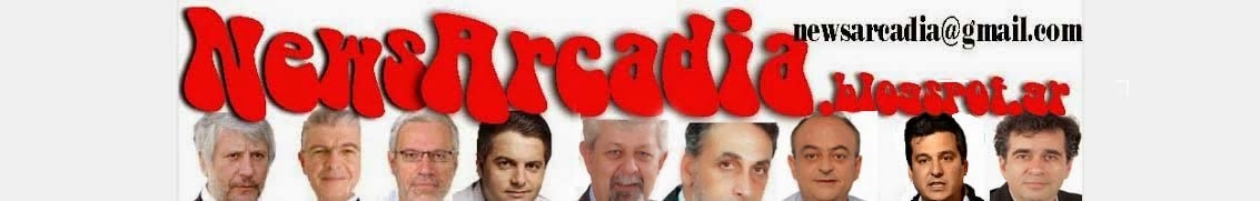newsarcadia