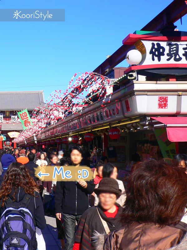 Koori KooriStyle Kawaii Cute Travel Destinations Japan Asakusa