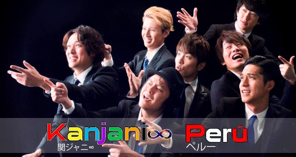 Kanjani8 Perú