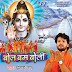 Bol Bam Boli 2015 (Khesari Lal Yadav) Bol Bum Album Songs List