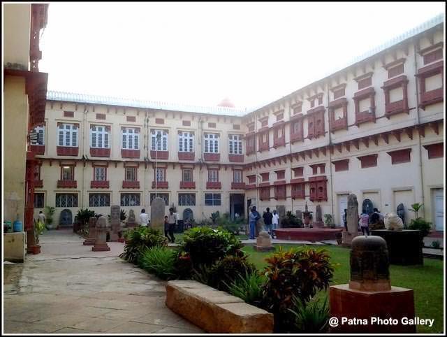 Patna Museum Courtyard
