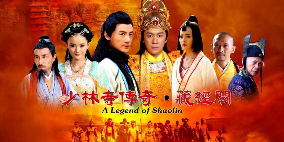 Thiếu Lâm Tàng Kinh Các 2014