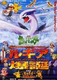 assistir - Pokémon: O Filme 02 -  Pokémon O Filme 2000 - O Poder de Um - online