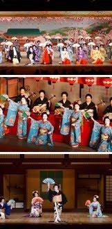 Miyako Odori 2012