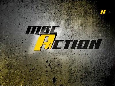 خط MBC ACTION