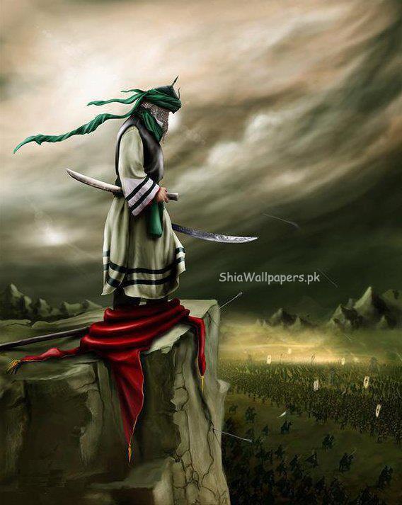 Salam Ya Hussain a.s ~ Labaik Ya Hussain a.s