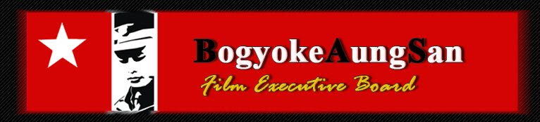 Bogyoke Aung San Movie | Beta