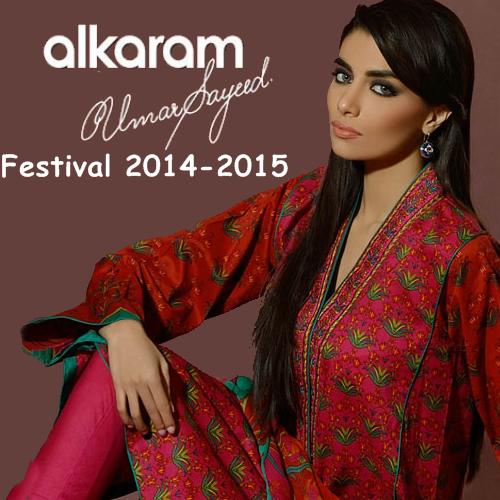 Umer Sayeed Festival 2014