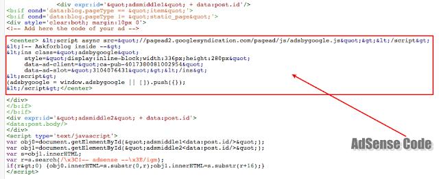 AdSense HTML