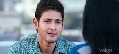 Dookudu Movie