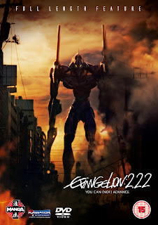 Evangelion 2.22 You Can (Not) Advance Poster