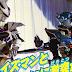 Kamen Rider Wizard Infinity vs Wiseman