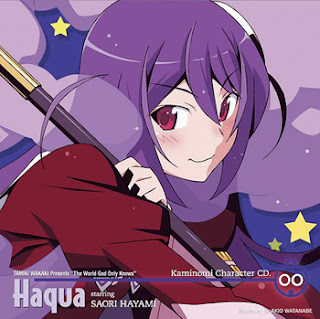 Kami Nomi zo Shiru Sekai Character CD.00 - Haqua