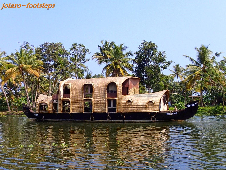 Footsteps jotaro 39 s travels india 2015 kolorful kerala for Minimalist house boat
