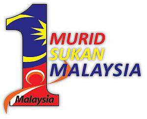 Program Larian Serentak 1 Murid 1 Sukan 1 Malaysia Peringkat Daerah Melaka Tengah 2012