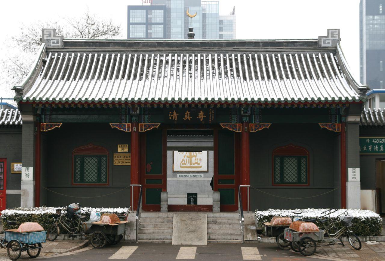 paket tour wisata beijing china, paket tour wisata beijing china 2013, wisata beijing china 2013, paket tour beijing 2013, tour wisata beijing 2013