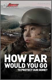 Singapore Army recruitment poster