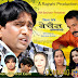 First Look - Bin Tere Bachain ll Haryanvi Film 2014