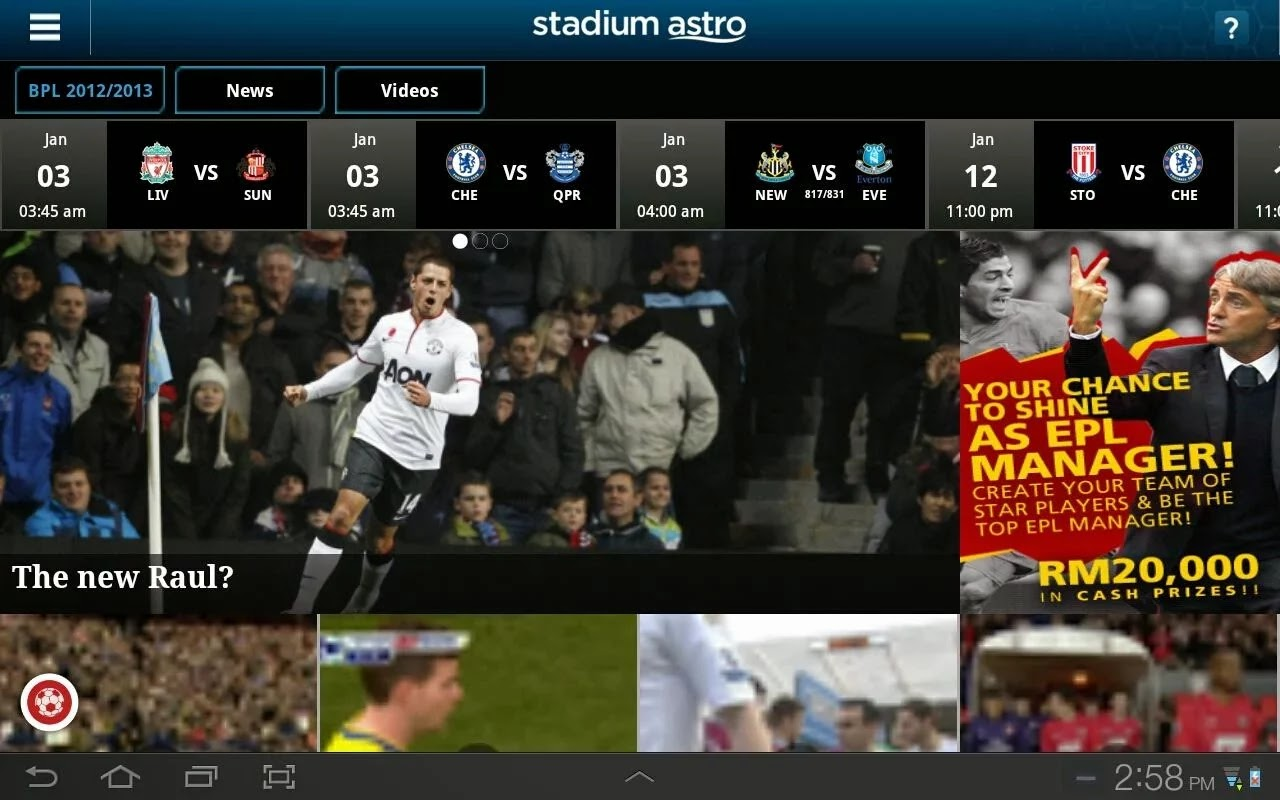 Stadium Astro For Tablets