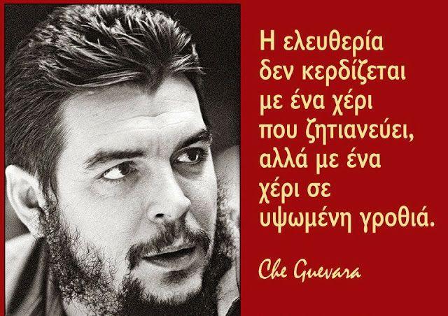 μαρξιστικά κείμενα, σκέψεις, ιδέες