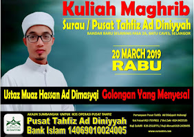 Kuliah Maghrib 20 Mac 19