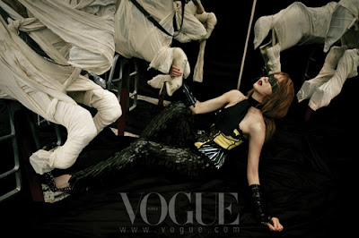 Uee After School - Vogue Magazine August Issue 2013