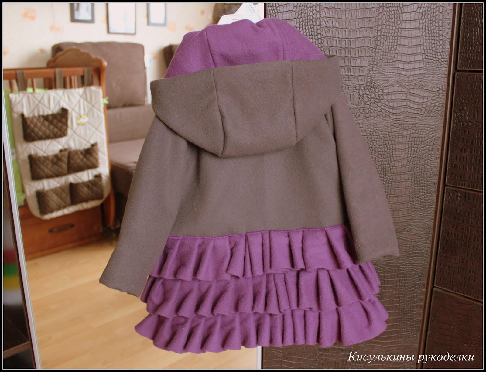 Пальто на девочку /