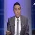 بالفيديو.. الغيطي لـ «أبو تريكة»: يا إرهابي ما تحطش صورة شهيد لانك انت واللي زيك السبب