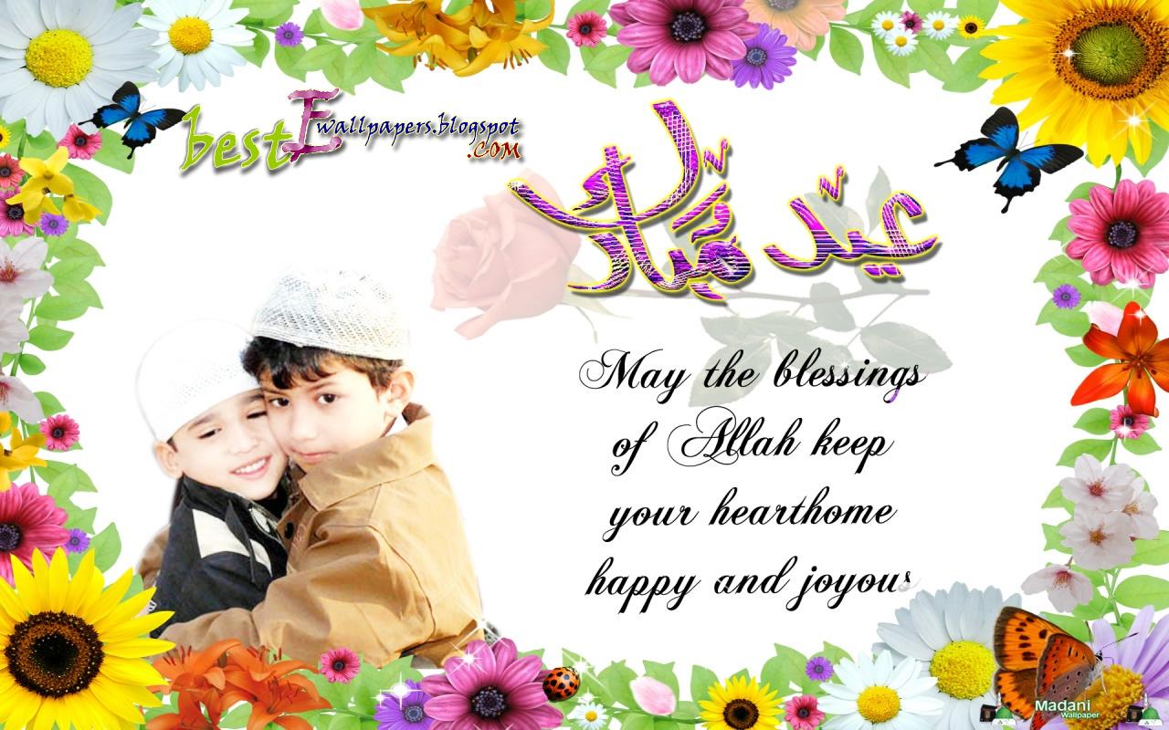 http://4.bp.blogspot.com/-gxSwazMppFI/TrV8TfkZq-I/AAAAAAAAAvM/IjYTr1aV_gg/s1600/eid_mubarak_wallpaper_7-1280x800.jpg