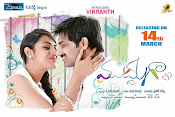 Mudduga movie release wallpapers-thumbnail-9
