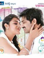 Telugu Movie Mudduga Wallpapers-cover-photo