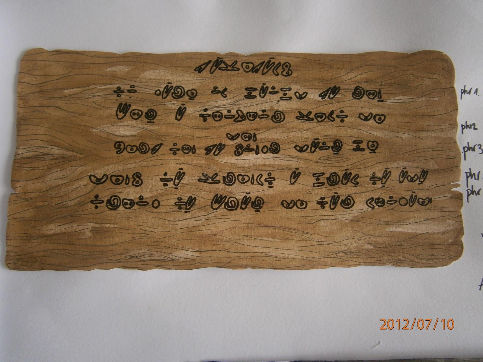papier peint motif planche bois taupe clair LUTECE PP  - Papier Peint Motif Planche Bois