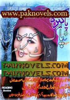 Pakeeza Digest December 2015
