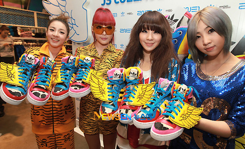 2NE1 whore Jeremy Scott's range for Adidas | Snapped